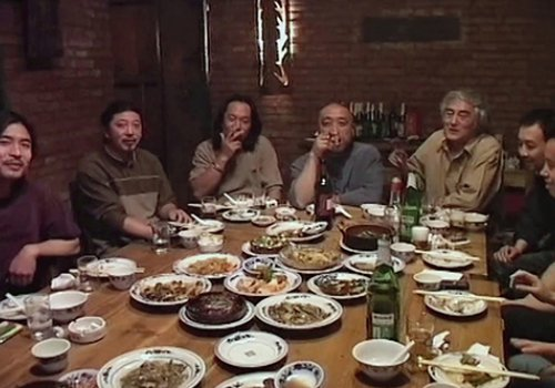 Ai Weiwei: Censored: Shorts 2. Eat, Drink, and Be Merry