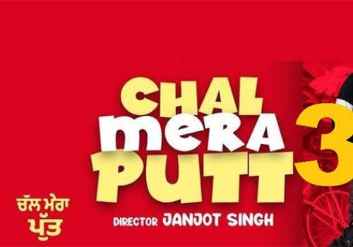 IndoGermanFilm: Chal Mera Putt 3
