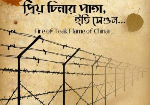 IndoGerman Filmweek: Fire of teak Flame of chinar