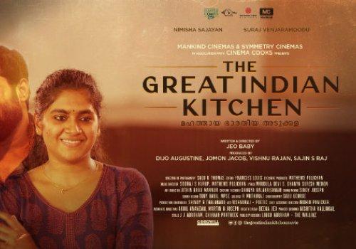 IndoGerman Filmweek: The Great Indian Kitchen