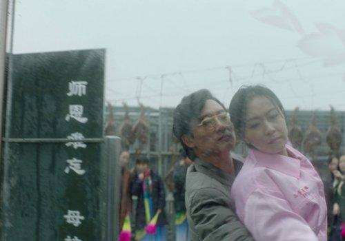 interfilm: China: New Talents