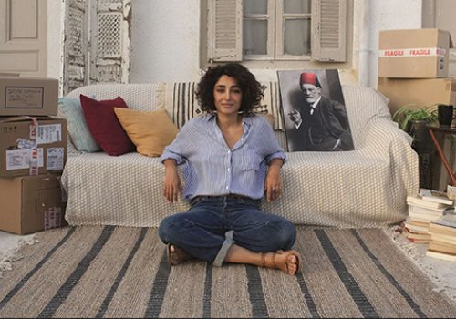 Kinderwagenkino: Auf der Couch in Tunis [DF]